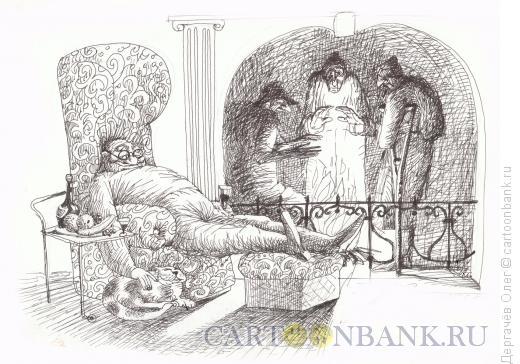 Карикатура: У камина, Дергачёв Олег