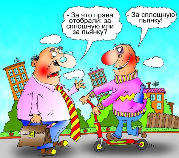 Карикатура: Лишать уродов!, Александр Хорошевский