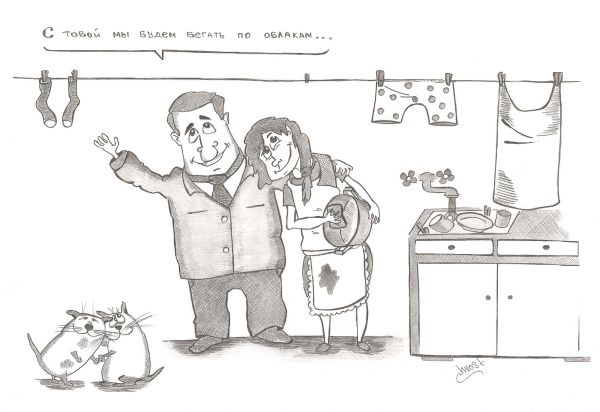 Карикатура: 8 Марта, Роман Васько