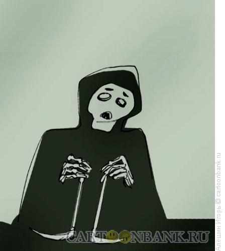 Карикатура: Танец с булочками смерти, Алёшин Игорь