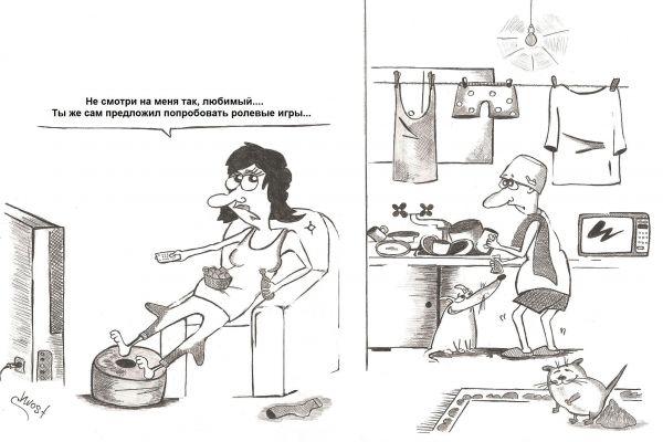 Карикатура: Ролевые игры, Роман Васько