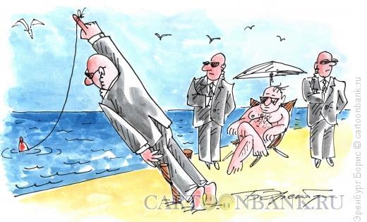 Карикатура: Босс на рыбалке, Эренбург Борис