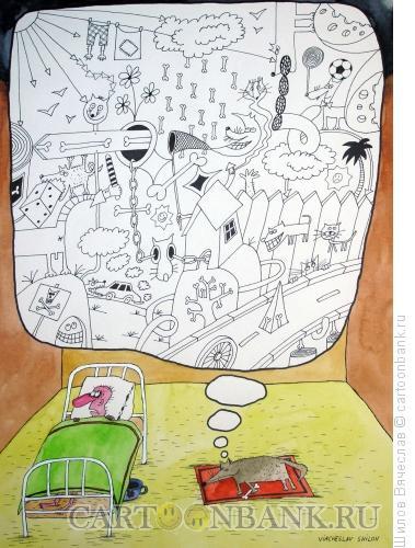 Карикатура: Собачий сон, Шилов Вячеслав
