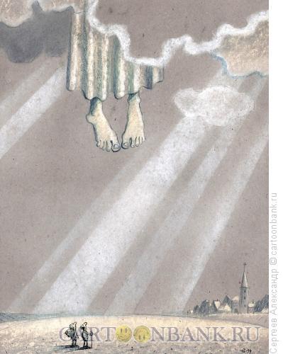 Карикатура: Наступает конец света, Сергеев Александр