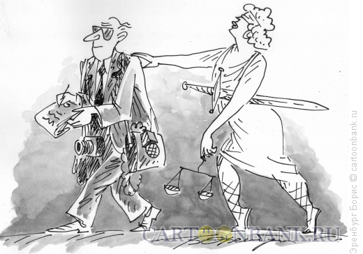 Карикатура: Пресса и правосудие, Эренбург Борис