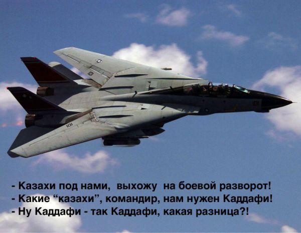 Карикатура: Какая разница, Бауржан Избасаров