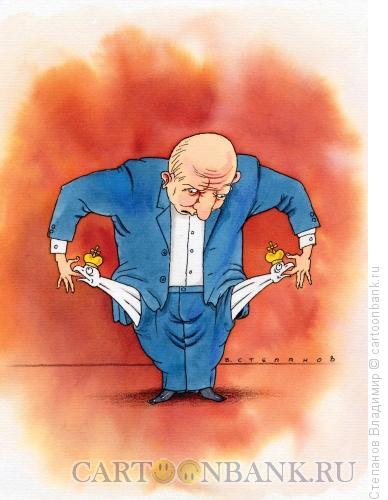 Карикатура: Коррупция, Степанов Владимир