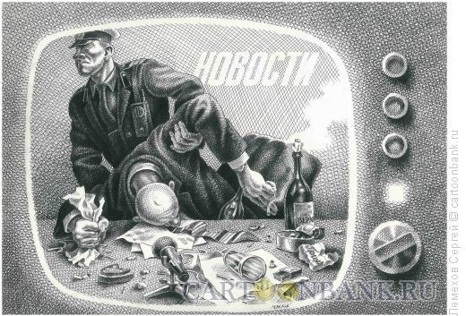Карикатура: Случай в телеэфире, Лемехов Сергей
