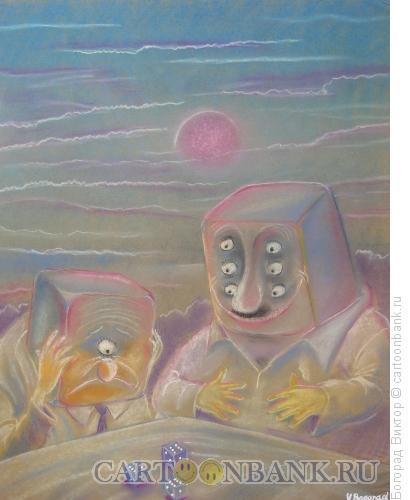 Карикатура: Игроки в кости, Богорад Виктор