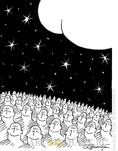 Карикатура: Небо над нами, Эренбург Борис