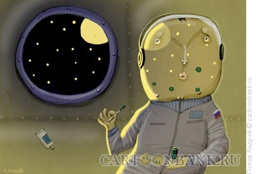 Карикатура: Звездная болезнь, Попов Андрей