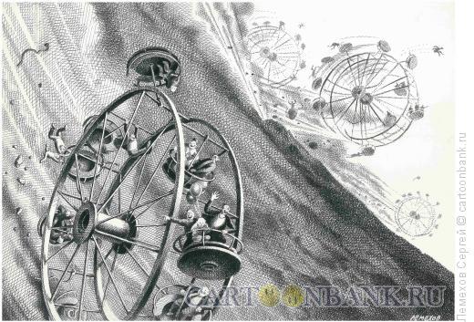 Карикатура: Колесо обозрения, Лемехов Сергей