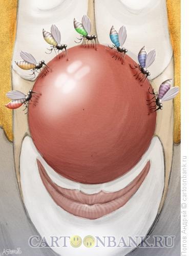 Карикатура: Комары и клоун, Попов Андрей