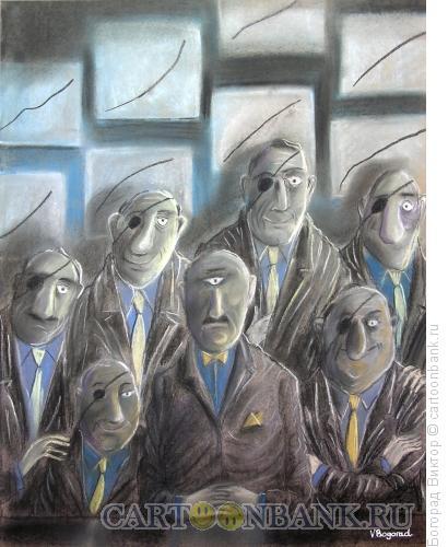 Карикатура: Начальник и подчиненные, Богорад Виктор