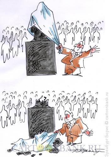 Карикатура: Памятник, Эренбург Борис