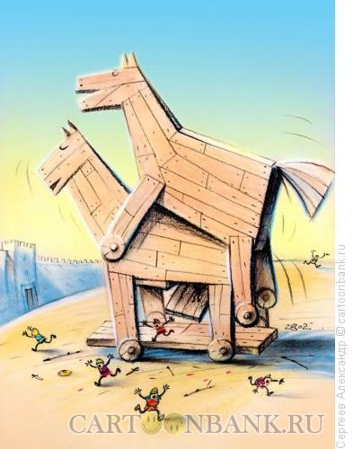 Карикатура: Троянской войны не будет, Сергеев Александр