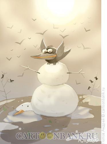 Карикатура: Весенний снеговик, Попов Андрей