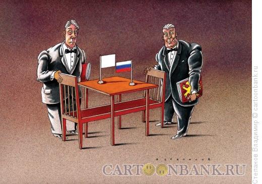 Карикатура: Дипломатия, Степанов Владимир