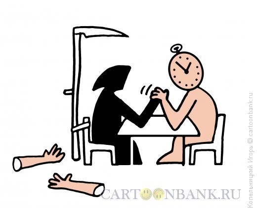 Карикатура: кто сильнее, Копельницкий Игорь