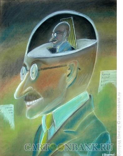 Карикатура: Подсознание, Богорад Виктор