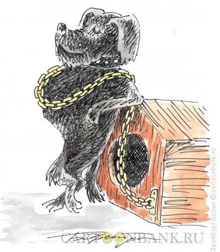 Карикатура: Златая цепь, Эренбург Борис