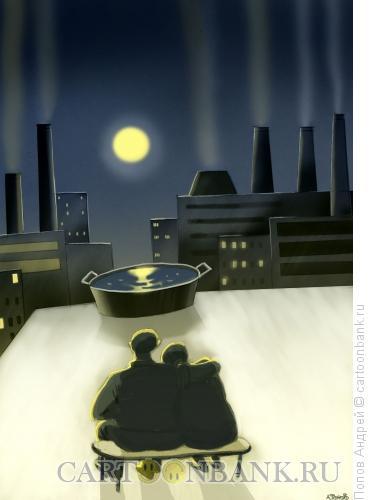 Карикатура: Лунная дорожка, Попов Андрей