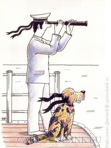 Карикатура: Моряки, Майстренко Дмитрий