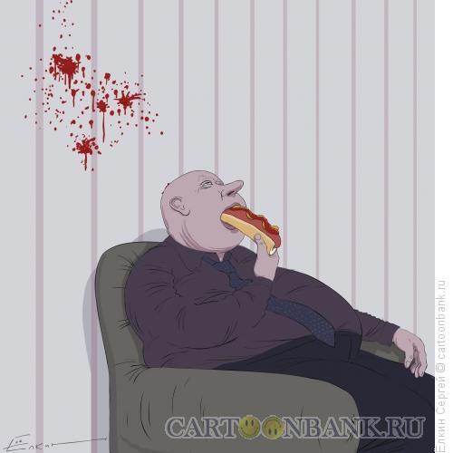 Карикатура: Всё., Ёлкин Сергей