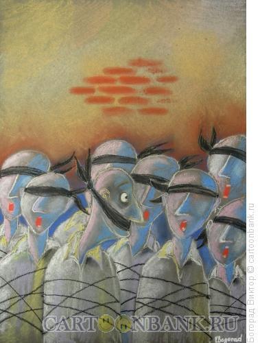 Карикатура: Диссидент, Богорад Виктор
