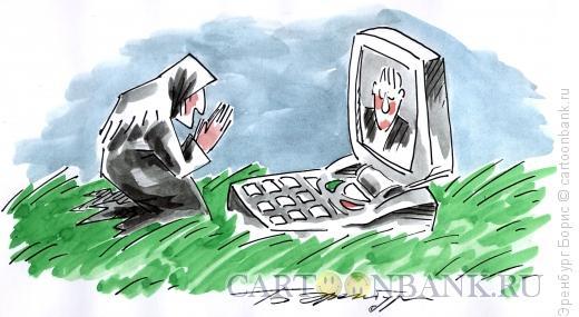 Карикатура: Мобильник на кладбище, Эренбург Борис