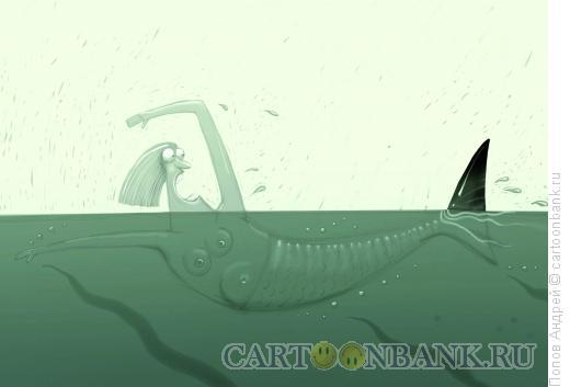 Карикатура: Русалка, Попов Андрей