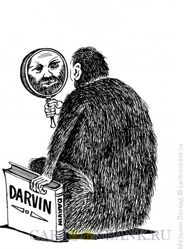 Карикатура: Дарвин, Мельник Леонид