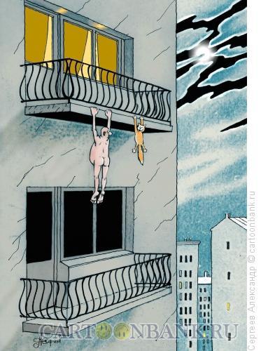 Карикатура: На балконе-1, Сергеев Александр