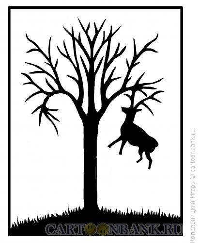 Карикатура: олень и дерево, Копельницкий Игорь