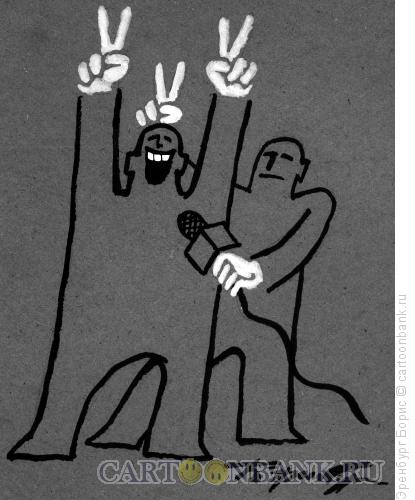 Карикатура: Победитель, Эренбург Борис