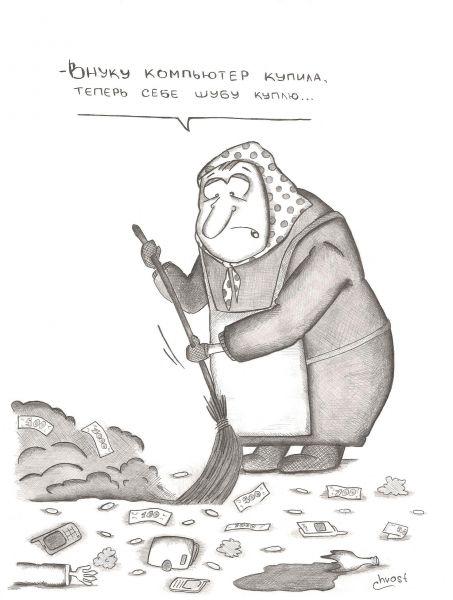 Карикатура: После дня города
