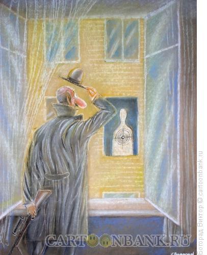 Карикатура: Вежливый киллер, Богорад Виктор