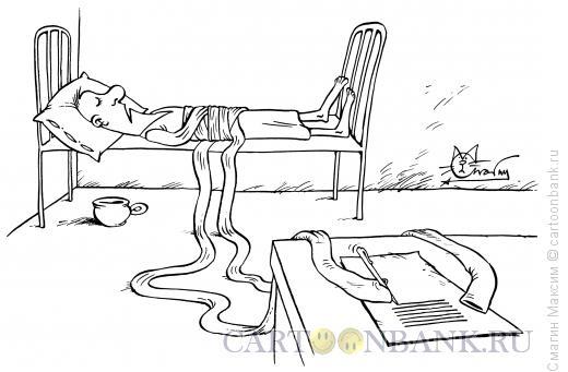 Карикатура: Записки сумасшедшего, Смагин Максим