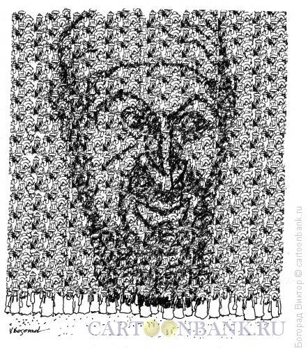 Карикатура: Бен Ладен, Богорад Виктор