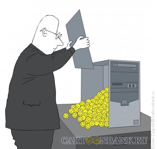 Карикатура: Что там внутри., Ёлкин Сергей