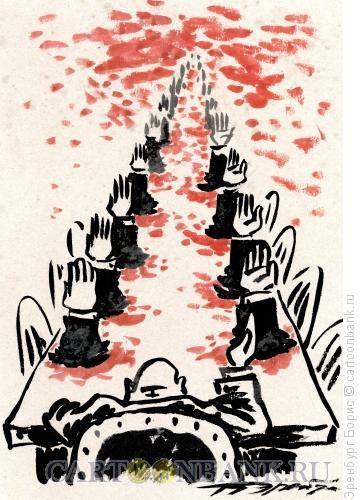 Карикатура: Единогласие, Эренбург Борис