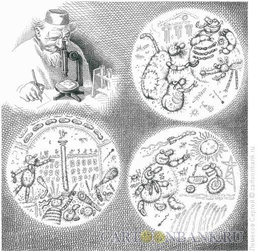 Карикатура: Мир микробов, Лемехов Сергей