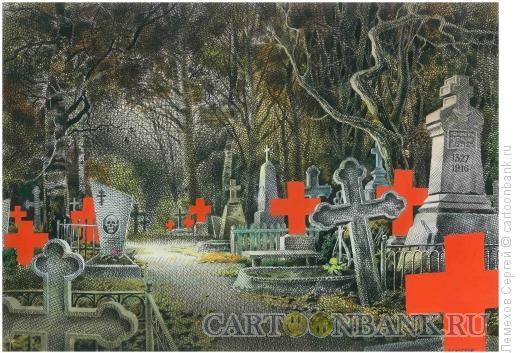 Карикатура: Кресты на кладбище, Лемехов Сергей