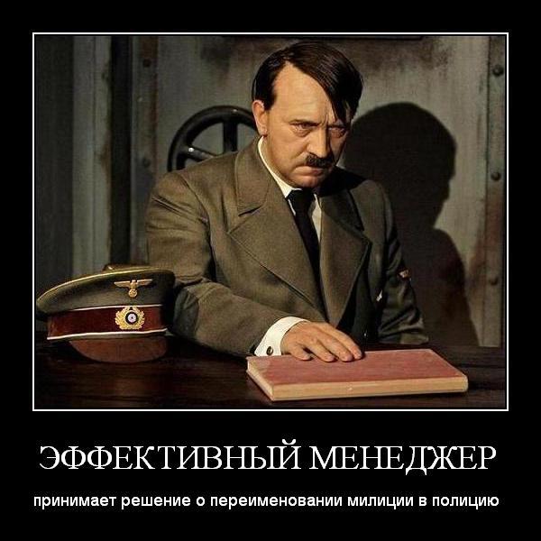 Карикатура: Менеджер, Пьер_Безруков