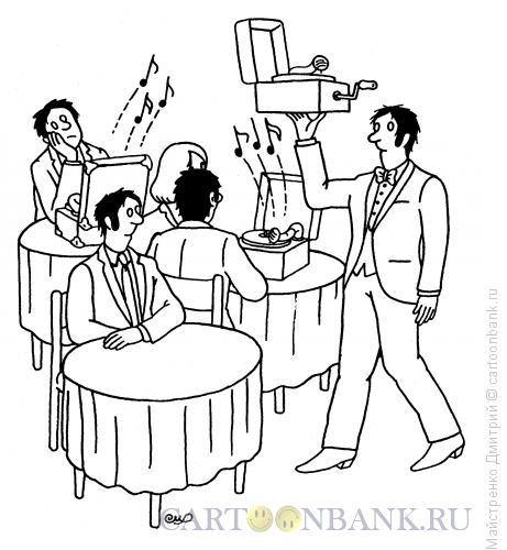 Карикатура: Музыкальное кафе, Майстренко Дмитрий