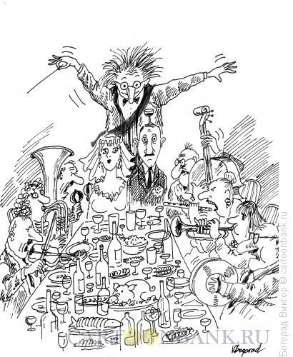 Карикатура: Свадьба с оркестром, Богорад Виктор
