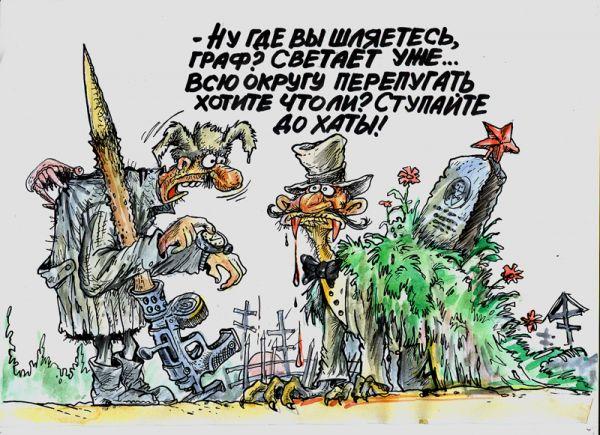 Карикатура: Светает, Избасаров Бауржан