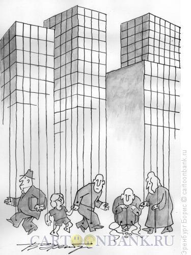 Карикатура: Урбанизация, Эренбург Борис