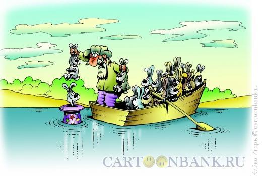 Карикатура: Кролики из шляпы, Кийко Игорь