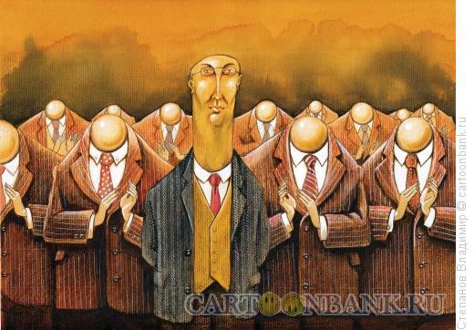 Карикатура: Культ личности, Степанов Владимир